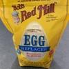 EGG REPLACER 卵の代用