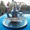 フードで巡るモロッコ!食事~スイーツまで / カサブランカ・マラケシュ・シャウエン・ワルザザート @モロッコ
