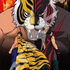感想:アニメ「タイガーマスクW」第12話「タイガー×タイガー」