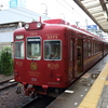 「うめ星電車」で和歌山電鐵を旅する JR東海 完乗の旅 3日目⑦