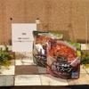 【RSP56】サンプル百貨店 明治「DailyRichレンジで彩りスープシリーズ」