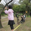 みらくるクラブ 木登りに挑戦!