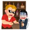 【客引き・キャッチ】歌舞伎町でぼったくりに引っかからない方法