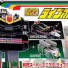 スーパーミニプラ 超獣合身ライブボクサー プレミアムバンダイで予約受付中!