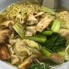 タイ料理『バミー・キアオ・ムーデェーン』が美味しい〜♪