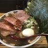 すごい煮干しラーメン凪 新宿ゴールデン街本館に行ってきました
