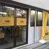 ビジュアル系ではないので「マダムミチコ工房」@大阪市福島区