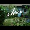 【和訳/歌詞】Waiting For Love/Avicii(アヴィーチー)