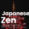 【配信アルバム】和風のリラックスBGM 3 -箏や尺八、篠笛などの日本の伝統的な-