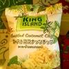 業務スーパーのローストココナッツチップは食感がよく、とってもおいしかったです!