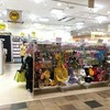 シンプソンズグッズが買える店:千葉県・390マートららぽーとTOKYOBAY