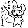 わたしのクソ男オブザイヤー2017〜かみなし子杯〜(年末チャレンジ2017:16/20記事目)