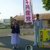 22日、清水後援会とともに朝の街頭宣伝。