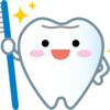歯科業界って特殊な業界