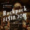 日本最大級の旅イベント【BackPackFESTA】