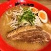 新宿の激ウマ味噌ラーメン(≧▽≦)