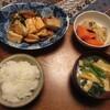鶏もも肉と豆腐のコチジャン炒め