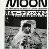 『月をマーケティングする』、『デジタル・ミニマリスト』
