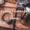 ユニフレーム コーヒーバネット cuteは使い方も簡単・コンパクトでキャンプに打ってつけ