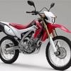 250ccオフロードバイクの人気おすすめランキング4選