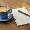 脱スマホ依存症のため、デジタルノートから紙ノートへ切り替える