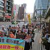 2/16全国一斉「佐川ヤメロ!」アクション モリ・カケ追及!緊急デモ