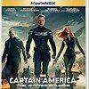 【映画】キャプテン・アメリカ/ウィンター・ソルジャー【Captain America: The Winter Soldier】