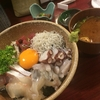 名古屋で本当に美味しい飲食店をピックアップしてみました