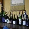 「日本酒の会 sake nagoya 特別企画」に参加してきました。