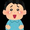 夏マスク問題(エアコン解禁)