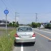 兵庫県道20号 加古川三田線