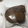 チョコを楽しむふんわりチョコパンケーキ