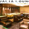 【レクサスカード】中部セントレア空港の国際線制限エリア内にあるQUALIA LOUNGE(クオリアラウンジ)