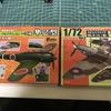 F-toysフルアクションキット