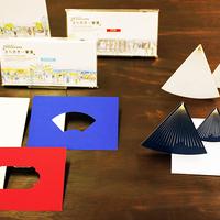 ペパラブル・カナザワで金沢の魅力を再発見しよう!金沢と紙のコラボレーション