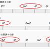 なぜジャズでは「ツーファイブ」が好まれるのか【疑問編】