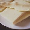 濃厚*リピ確定*クーベルチュール ホワイトチョコレート*楽天市場おすすめ食品