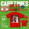 今日のカープグッズ:「広島東洋カープ承認 CARP TIMES BEST SHOTシャツ 9月号」