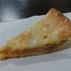 【小禄スイーツ】ハッピー洋菓子店のアップルパイ