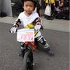 2歳9M:ストライダー大会