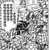 【キャラについて】男性編 オラオラするなら承太郎よりもしんのすけよりもオラって言えるくらいオラになれ