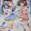 阪南市商工会の公認キャラ・美海とさくらの集大成?! 「山中渓桜祭り」に行って来ました!