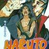 「NARUTO」「秘密」,熊谷カズヒロ先生新作等 買ってきた漫画感想