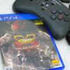 PS4の格闘ゲームにオススメなコントローラー