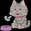 【男の大豆めし】「日清カップヌードル カレー味」with「蒸し大豆」を作ってみた