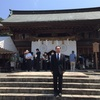 高知護国神社で戦没者慰霊祭に参加