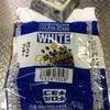 チロルチョコ:ホワイトクッキー