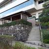 浜松市西区 舘山寺温泉 ホテル九重 足湯 まどろみの湯