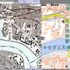 ジオ鹿牛田の観察② (大通りの観察と旧河道の発見)