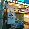 タイニーハウスを利用したキッチンスペース「BETTARA STAND 日本橋」を訪ねる。